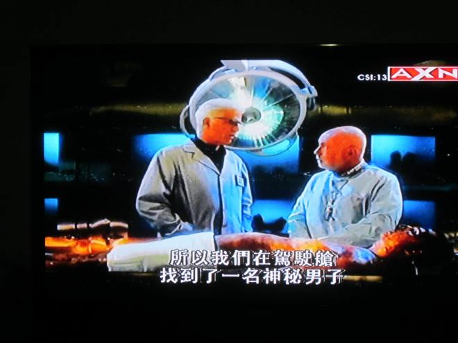 "The Chinese subtitle probably doesn't say ""gruesome."""