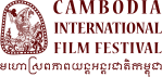 Cambodia International Film Festival