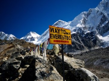 mt-everest-base-camp